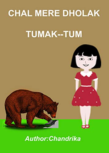 Chal Merey Dholak Tumak Tum (English Edition)