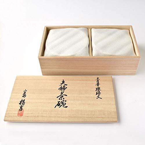 たち吉『青華瓔珞文夫婦茶碗(桐箱入)〈2個〉』