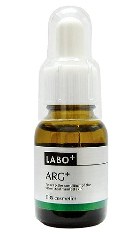 値するキャビン労働LABO+ ラボプラス ARGプラス 17ml