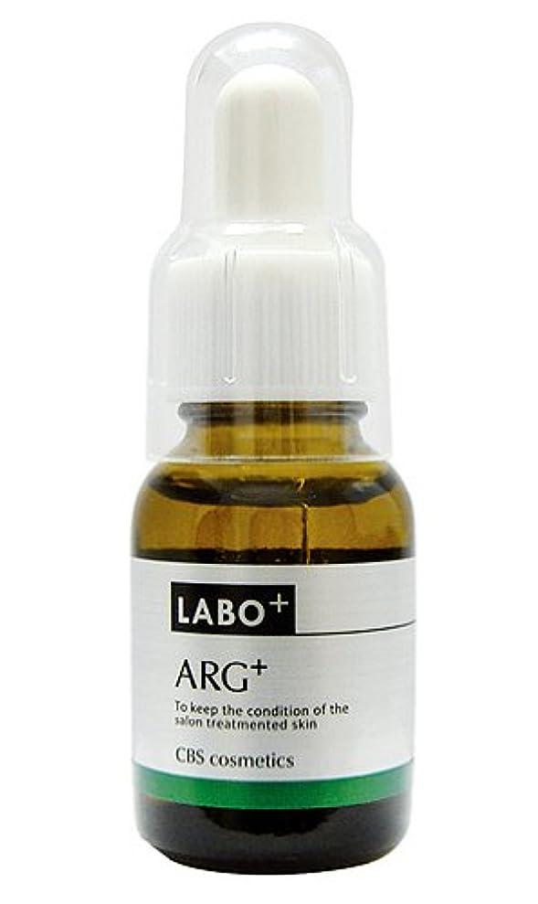 滑りやすい迷信太いLABO+ ラボプラス ARGプラス 17ml