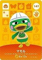 どうぶつの森 amiiboカード 第2弾 【147】 マモル