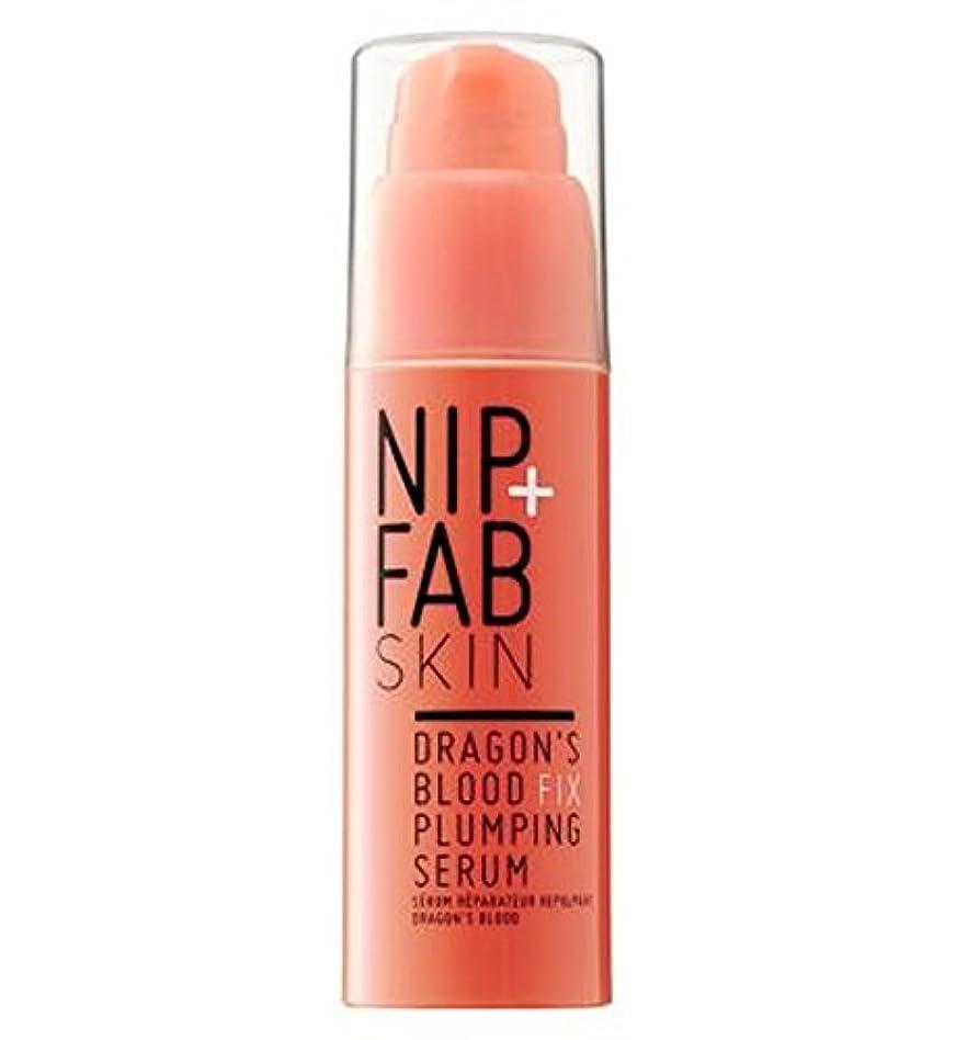 コピー副産物なにNip+Fab Dragons Blood Fix Serum 50ml - +ファブドラゴン血液修正血清50ミリリットルニップ (Nip & Fab) [並行輸入品]