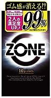 ZONE(ゾーン)10個入り × 120個セット