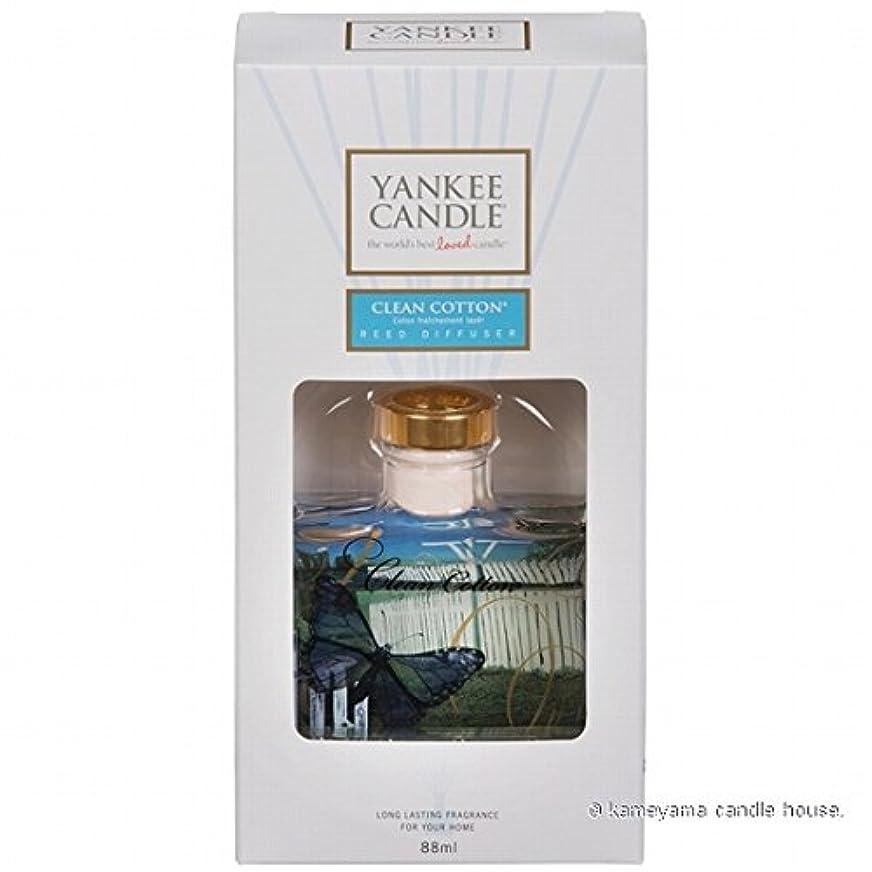 脊椎あごジョセフバンクスカメヤマキャンドル(kameyama candle) YANKEE CANDLE リードディフューザー 「 クリーンコットン 」