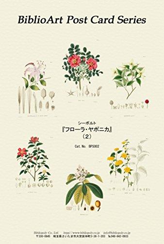 BiblioArt Post Card Series シーボルト 『フローラヤポニカ』 (2) 6枚セット(解説付き)