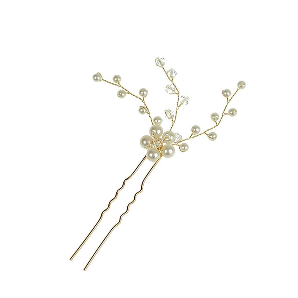 想定するこどもの宮殿スナッチLURROSE ブライダルクリアパールヘアピンクリップ装飾結婚式の花用女性フラワーヘアピンヘッドドレスブライダルアクセサリー