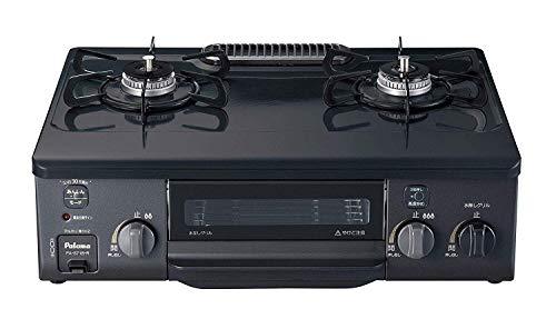 パロマ片面焼きグリルテーブルコンロ56cmタイプ(左強火)(ブラック)(プロパンガス用)PA-S71B-L-LP