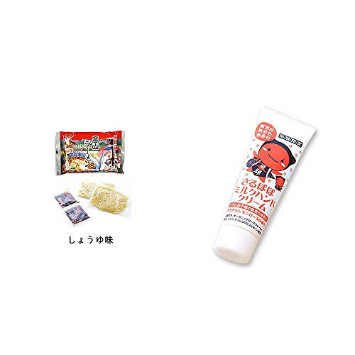 [2点セット] 飛騨高山ラーメン[生麺・スープ付 (しょうゆ味)]・さるぼぼ ミルクハンドクリーム(50g)