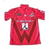 JUNBABY Sunwolves Japon Maillot De Rugby, T-Shirt De Rugby Japonais, Maillot De Football pour Homme-Red-S