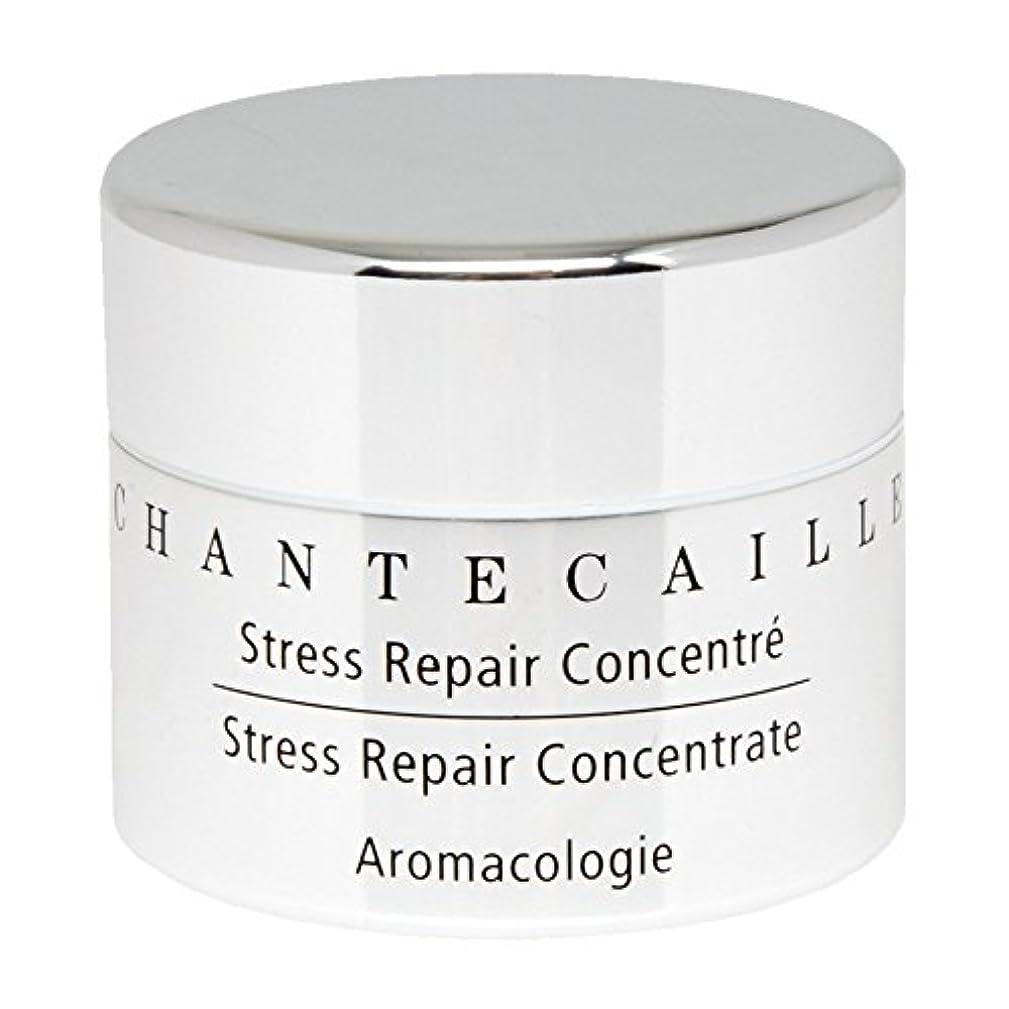スラック不完全なカブChantecaille Stress Repair Concentrate 15ml - シャンテカイユストレス修復濃縮15ミリリットル [並行輸入品]