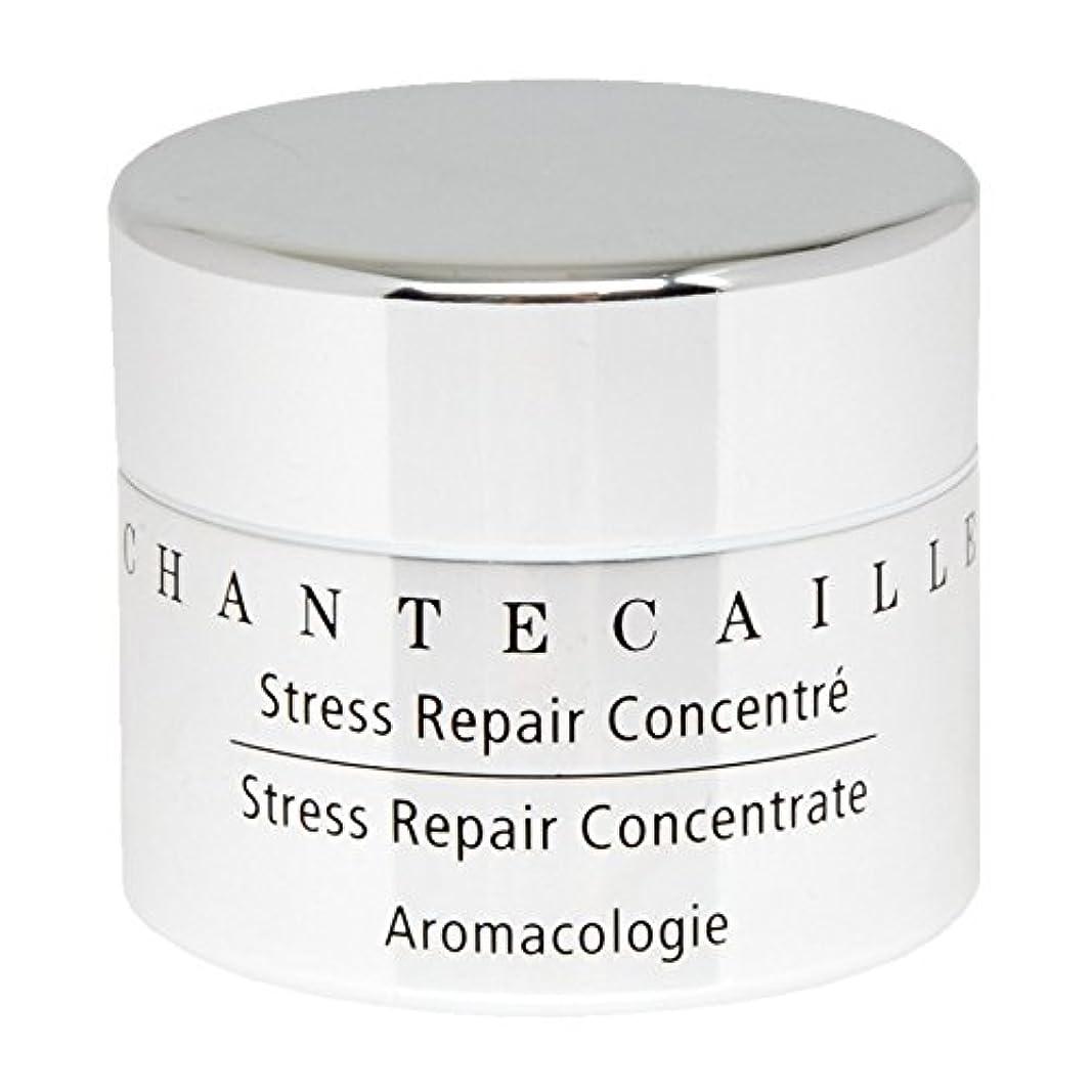 煙いくつかの民族主義Chantecaille Stress Repair Concentrate 15ml - シャンテカイユストレス修復濃縮15ミリリットル [並行輸入品]