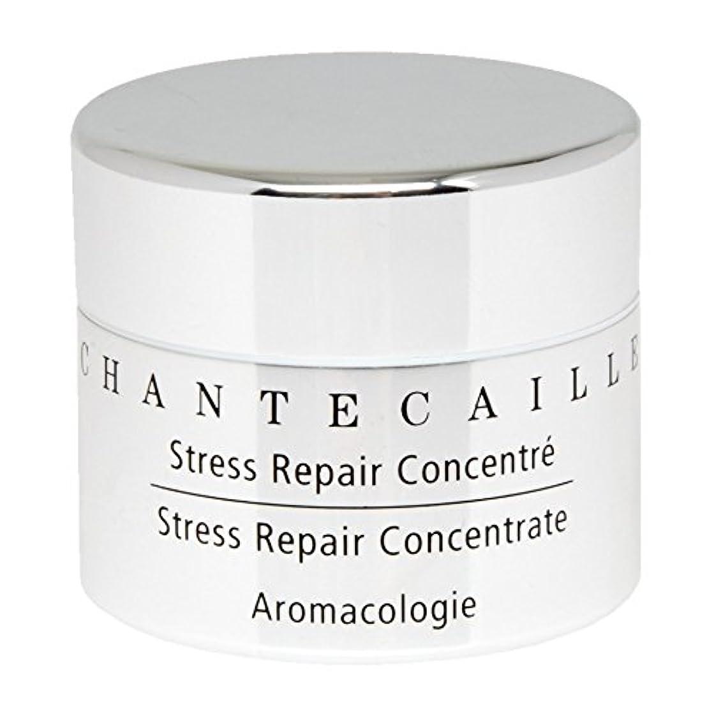 怪しい隠すバスシャンテカイユストレス修復濃縮15ミリリットル x2 - Chantecaille Stress Repair Concentrate 15ml (Pack of 2) [並行輸入品]