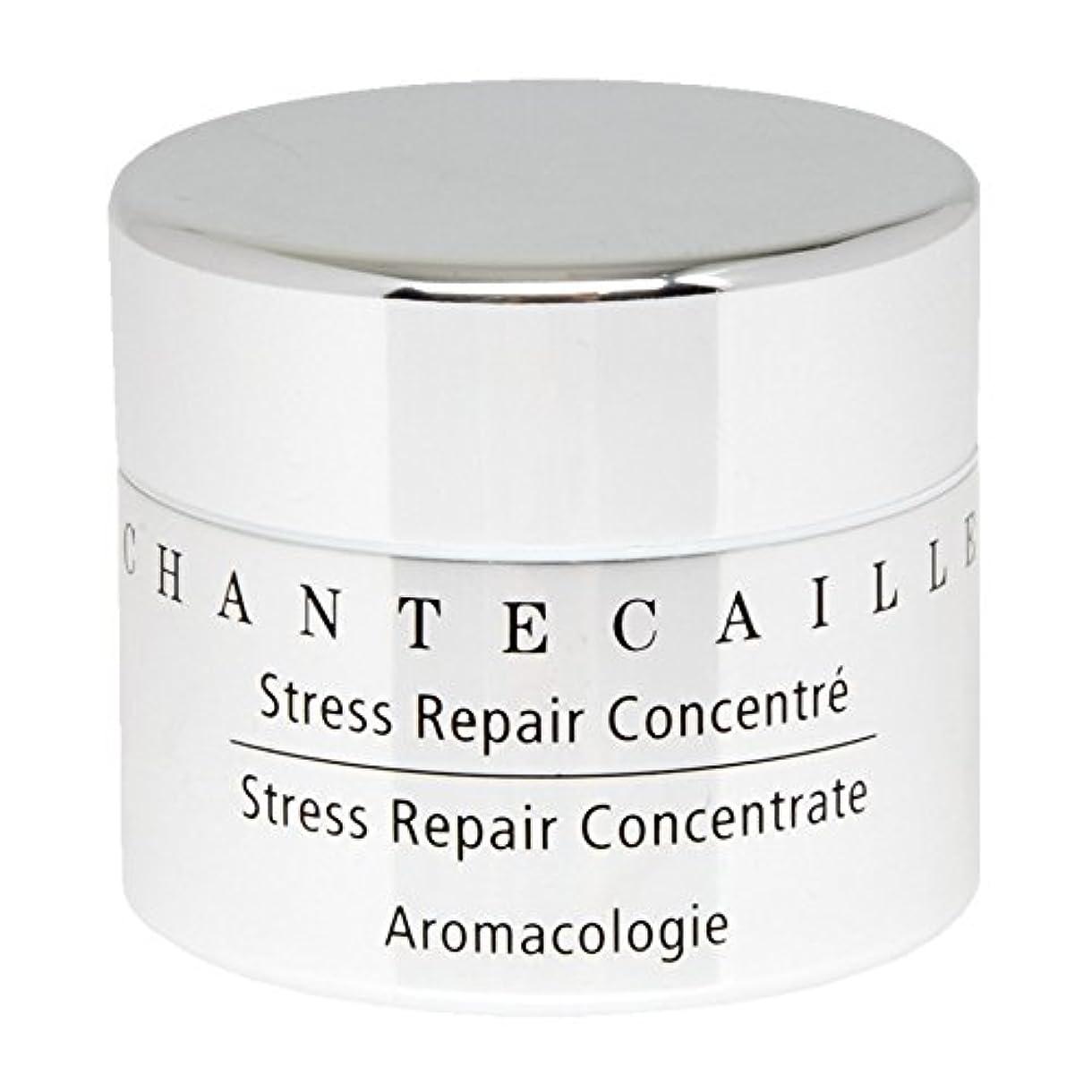 夏不忠面白いシャンテカイユストレス修復濃縮15ミリリットル x4 - Chantecaille Stress Repair Concentrate 15ml (Pack of 4) [並行輸入品]
