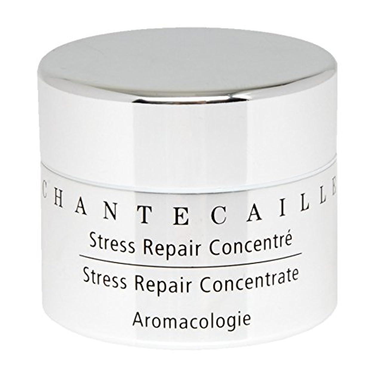 建築絞るユーモアシャンテカイユストレス修復濃縮15ミリリットル x4 - Chantecaille Stress Repair Concentrate 15ml (Pack of 4) [並行輸入品]