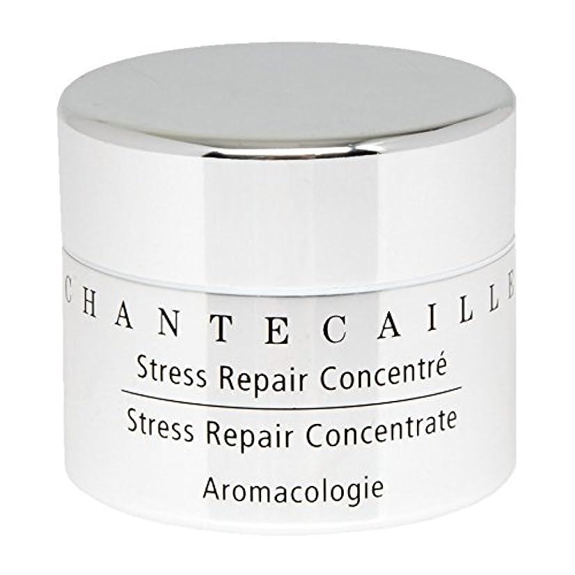 クラック講義組み立てるChantecaille Stress Repair Concentrate 15ml (Pack of 6) - シャンテカイユストレス修復濃縮15ミリリットル x6 [並行輸入品]