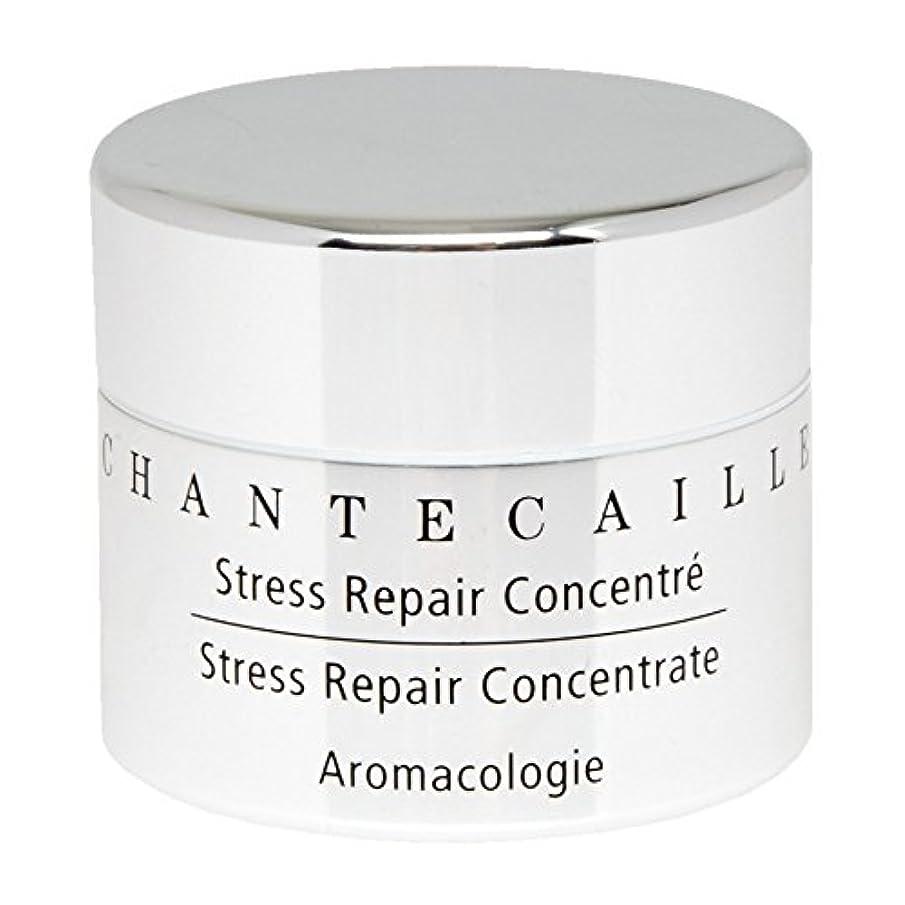 カレッジあからさま音楽家Chantecaille Stress Repair Concentrate 15ml - シャンテカイユストレス修復濃縮15ミリリットル [並行輸入品]