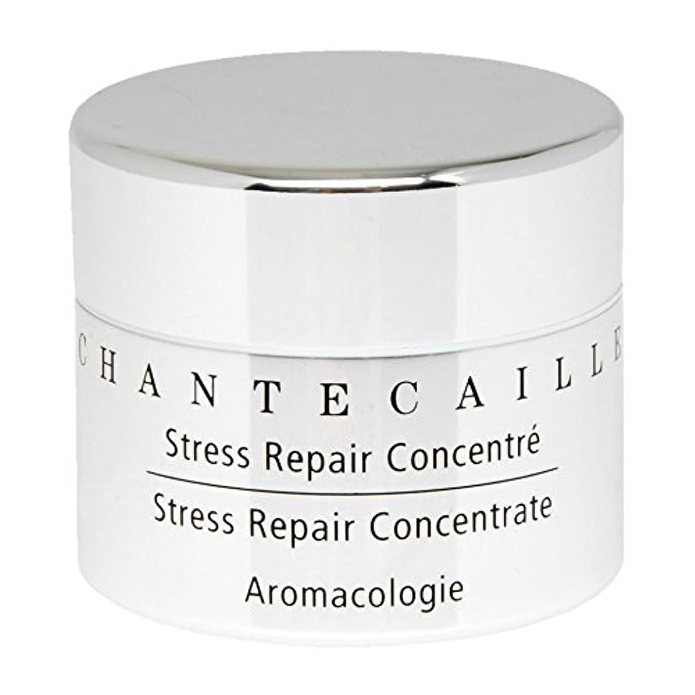 小石取り替える努力シャンテカイユストレス修復濃縮15ミリリットル x4 - Chantecaille Stress Repair Concentrate 15ml (Pack of 4) [並行輸入品]
