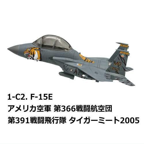 チビスケ戦闘機 F-15&F-4 [6.1-C2. F-15E アメリカ空軍 第366戦闘航空団 第391戦闘飛行隊 タイガーミート2005](単品)