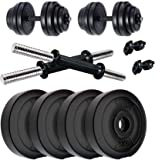 SUS Products 04 Kg to 20 Kg Home Gym Combo of PVC Dumbbell Plate Set with Dumbbell Rods Exercise & Home Fitness Sets (8 Kg  2 Kg x 4), Black