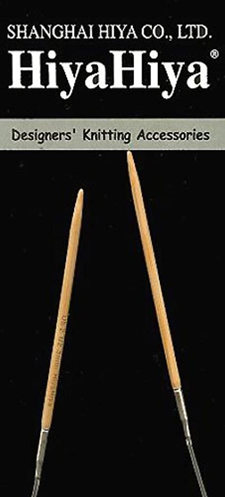 HiyaHiya Circular 9-inch (23cm) Bamboo Knitting Needles; Size US 8 (5mm) HIBCIR9-8