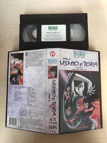 USHIO E TORA vol. 5 - VHS