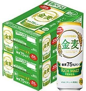 【2ケースパック】 金麦糖質75%オフ 500ml×48缶 500ML*48ホン 1セット