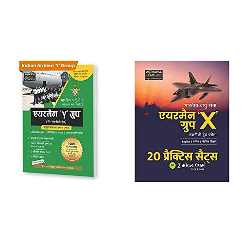 Indian Airforce Airmen 'Y' GroUP (Non-Technical Trade) Complete Study And Practice Sets Book For 2020 Exam (Set of 2 Books)