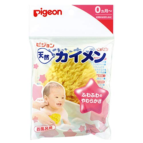 Baby Japan Pigeon Baby Natural Sponge For The Bath - From 0 Year Olds (Green Tea Set)