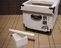 高級 総桐の米びつ 「米蔵」焼印バージョン 5kg用《kura5》