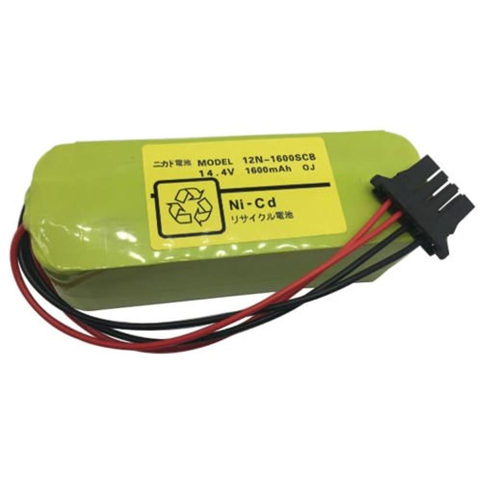 フローウェイター最大Eleoption リチウム電池 リチウムバッテリー SANYO 12N-1600SCB 14.4V 1600mAh 互換用電池