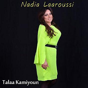 Talaa Kamiyoun