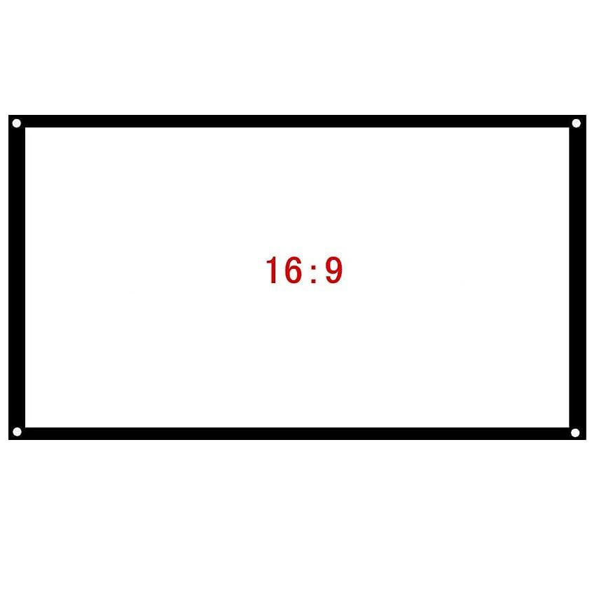 更新気がついて一目Mirai-JP 100インチ 16:9 スクリーン ローリング式 投影用 関東より出荷