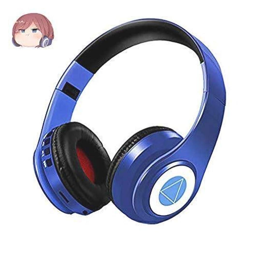 汚染する汚染する名義でYiteng 五等分の花嫁 密閉型 Bluetooth ヘッドホン ワイヤレス 軽量 高音質 10時間再生 折畳式 USB 内蔵マイク
