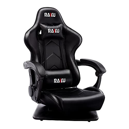 【RAKU】 ゲーミング座椅子 ゲーミングチェア 座椅子 振動機能 ゲーム用チェア 180°リクライニング 360°回転座面 ハイバック ヘッドレスト ランバーサポート ひじ掛け付き PUレザー ハイバックチェア パソコンチェア (ブラック(タイプD))