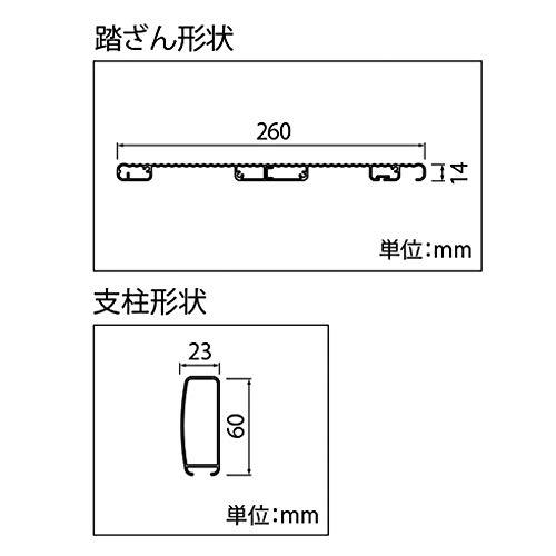 長谷川工業(HASEGAWA)SJ-2d(BK)(17406)ブラック2段(56cm)
