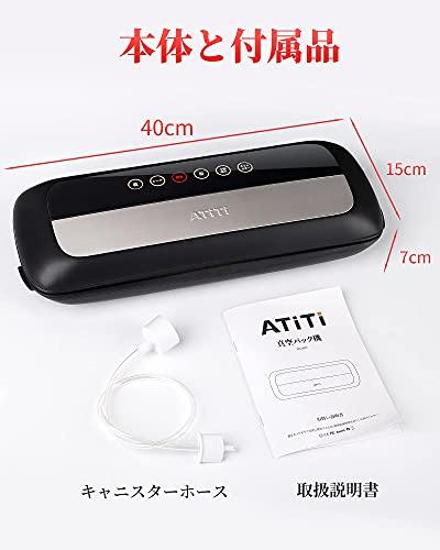 ATITI 真空パック機 自動真空シーラー 真空パック器 真空パック 吸引力60Kpa 六つのモード(乾/湿/手動吸引/シールのみ/キャニスター/停止)家庭用 多機能 液体対応 金属パネル 簡単 低温調理 日本語取扱説明書 PSE認証済み