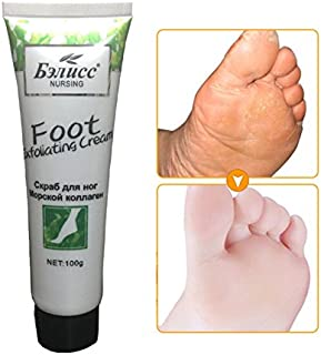 Foot Exfoliating Cream Remove Dead Skin Whitening Nurishing Natural Plant Extract Marine Life Repairing Foot Massage Cream 100g