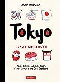 Tokyo travel sketchbook