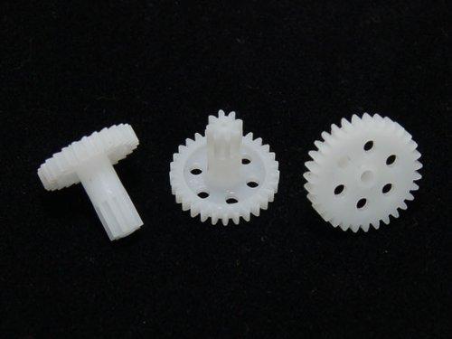 PN PN-MA0120 mini-z ma010 pro long super gear set