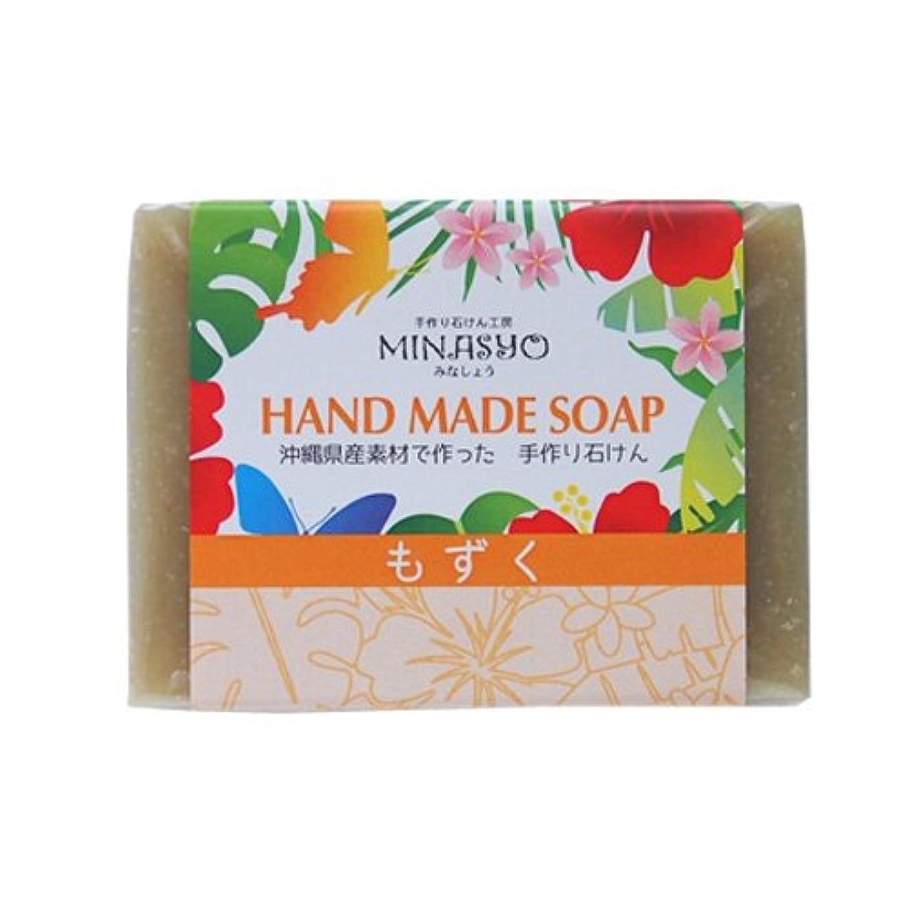 スクリュー予定修正洗顔石鹸 固形 無添加 保湿 敏感肌 乾燥肌 手作りもずく石鹸