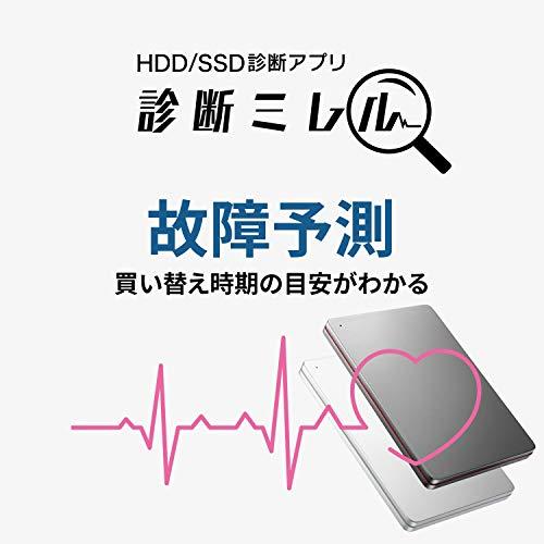 I-ODATA外付けHDDハードディスク2TBポータブルカクうすアルミボディ超薄型日本製HDPX-UTS2K
