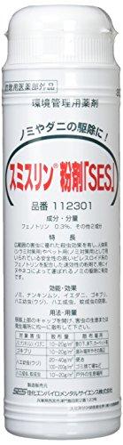『ノミ、ダニ、トコジラミ駆除用粉末殺虫剤 スミスリン粉剤 SES 350g』の1枚目の画像