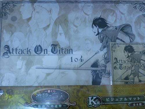 Advance K Prize visual mat F to the giant freedom of Ichibankuji advance