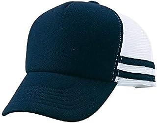 アルコキャップ シンプル 無地 天竺 コットン メッシュキャップ 別注 帽子 オリジナル 転写 プリント対応可