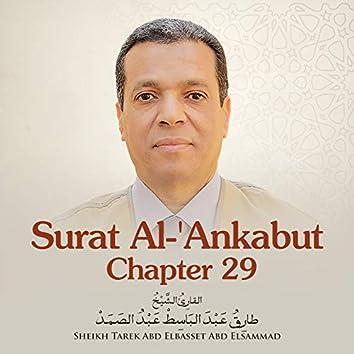 Surat Al-'ankabut , Chapter 29
