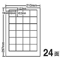 LDW24P(VP2)(レーザー・インクジェットプリンタ用 宛名 表示ラベル)A4 24面 1000シート入