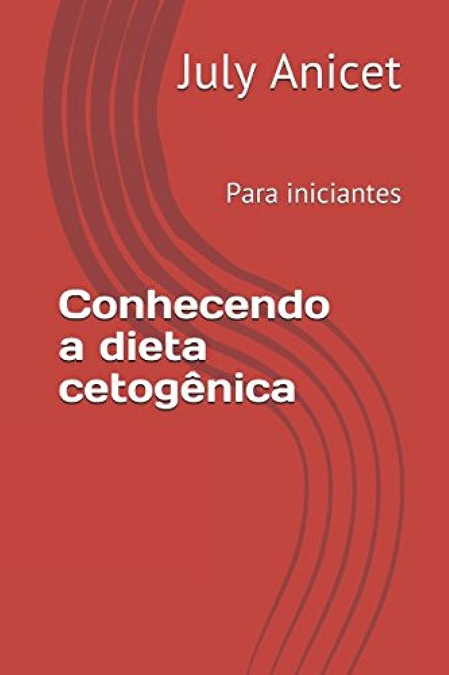 効率的しかしモロニックConhecendo a dieta cetogênica: Para iniciantes