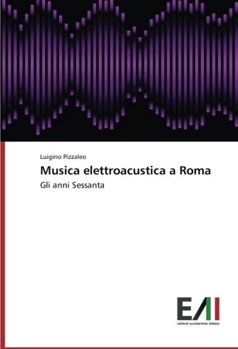 めるチロアンソロジーMusica Elettroacustica a Roma