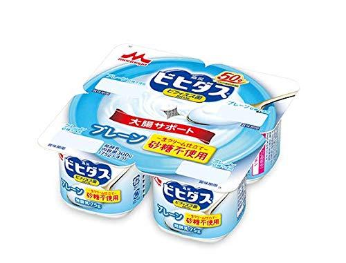 森永乳業 ビヒダス ヨーグルト プレーン砂糖不使用 生クリーム仕立て (75g×4ポット)×6