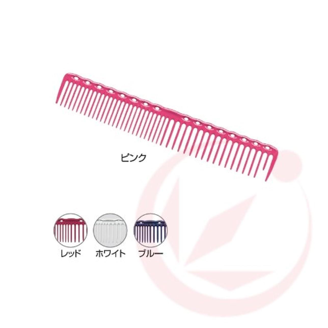 クラウドアラバマ百万Y.S.PARKワイエスパーク クイックカッティング グリップコーム(丸歯) YS-338 ピンク